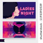 templates for ladies night... | Shutterstock .eps vector #1193393539