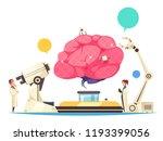 nanotechnologies design concept ... | Shutterstock .eps vector #1193399056
