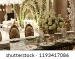 wedding ceremony and...   Shutterstock . vector #1193417086