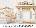 armchair in royal style chimney ... | Shutterstock . vector #1193418583