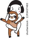 i love sloth | Shutterstock .eps vector #1193437483
