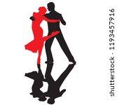 ballroom dance people | Shutterstock .eps vector #1193457916