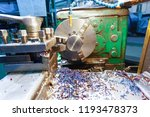 the part is installed on a... | Shutterstock . vector #1193478373