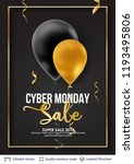 cyber monday sale background... | Shutterstock .eps vector #1193495806