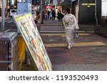kobe   japan   january 6th 2018 ...   Shutterstock . vector #1193520493