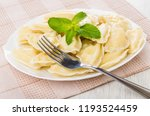cooked dumpling with spearmint... | Shutterstock . vector #1193524459