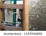 preparation of repair the... | Shutterstock . vector #1193546803