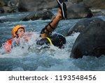 pekalongan  paninggaran  ...   Shutterstock . vector #1193548456