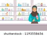 cosmetics store arabic girl...   Shutterstock .eps vector #1193558656