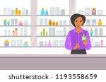cosmetics store black girl...   Shutterstock .eps vector #1193558659