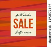 autumn sale design with stripes ... | Shutterstock .eps vector #1193571649