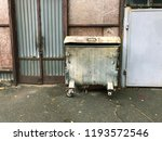 old broken silver garbage... | Shutterstock . vector #1193572546
