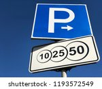 paid parking traffic sign with... | Shutterstock . vector #1193572549