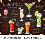 bar menu design. template for... | Shutterstock .eps vector #1193578510