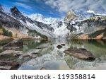 Mountain lake, West Siberia, Altai mountains - stock photo