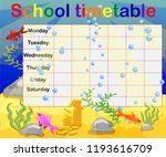 school timetable with marine... | Shutterstock .eps vector #1193616709