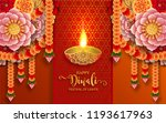 happy diwali festival card with ... | Shutterstock .eps vector #1193617963