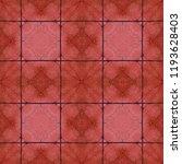 complex symmetrical seamless... | Shutterstock . vector #1193628403