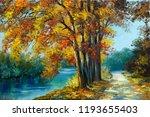 Oil Painting Landscape   Autum...
