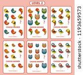 iq test. set of tasks for the... | Shutterstock .eps vector #1193659573
