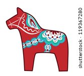 Red Wooden Horse   National...