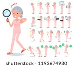 a set of senior women with... | Shutterstock .eps vector #1193674930