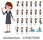 a set of bad condition women... | Shutterstock .eps vector #1193675500