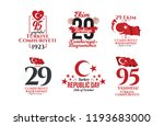 vector illustration 29 ekim... | Shutterstock .eps vector #1193683000