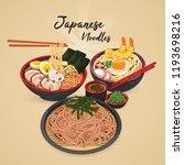 japanese noodles  ramen  udon ...   Shutterstock .eps vector #1193698216
