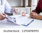 male doctor or dentist writing... | Shutterstock . vector #1193698393
