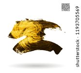 yellow brush stroke and texture.... | Shutterstock .eps vector #1193705569