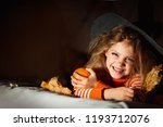little happy cute shaggy with... | Shutterstock . vector #1193712076