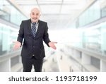 businessman waiting at the... | Shutterstock . vector #1193718199