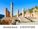 Ruined Columns Of The Temple O...