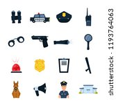 set of police station icons.... | Shutterstock .eps vector #1193764063
