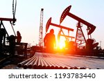 the oil workers at work | Shutterstock . vector #1193783440