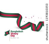 bangladesh victory day vector... | Shutterstock .eps vector #1193810353
