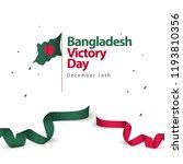 bangladesh victory day vector... | Shutterstock .eps vector #1193810356