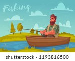fisherman with fishing rod.... | Shutterstock .eps vector #1193816500