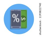 mobile credit colored icon in...