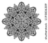 indian rug tribal ornament... | Shutterstock .eps vector #1193836309