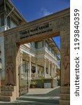 25 may 20011 iranshah atash... | Shutterstock . vector #1193840359
