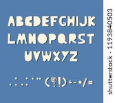carved alphabet and punctuation ... | Shutterstock .eps vector #1193840503