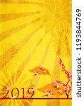 boar new year card japanese... | Shutterstock .eps vector #1193844769