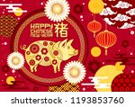 chinese new year ornament of... | Shutterstock .eps vector #1193853760