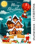 holiday greeting card with... | Shutterstock .eps vector #1193859046