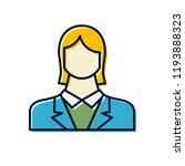 employee woman flat vector icon. | Shutterstock .eps vector #1193888323