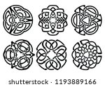 round celtic ornament... | Shutterstock .eps vector #1193889166