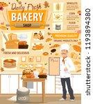 bakery or baker shop  pastry... | Shutterstock .eps vector #1193894380