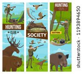hunting club or society banners ... | Shutterstock .eps vector #1193894650